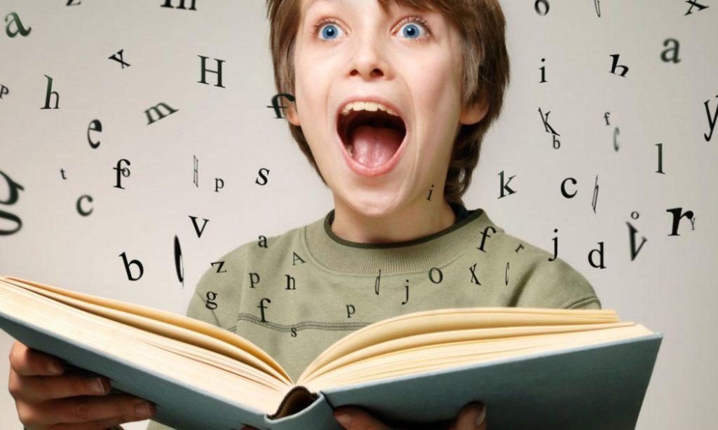 ΠΑΙΔΙ: Το εξωσχολικό διάβασμα